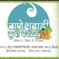 Ganeshwadi Agri Tourism, Undangaon, Tq. Sillod Dist. Aurangabad